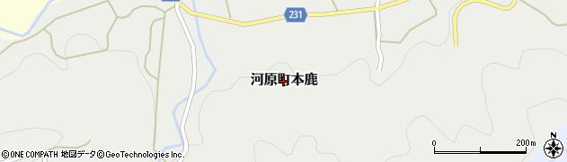 鳥取県鳥取市河原町本鹿周辺の地図