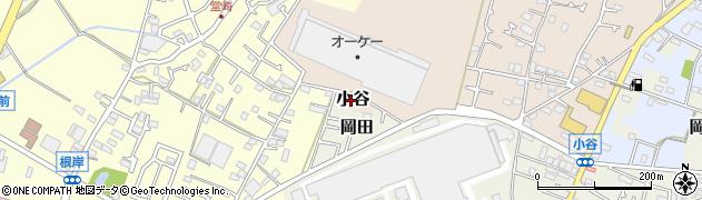 神奈川県寒川町(高座郡)小谷周辺の地図