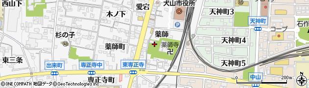 愛知県犬山市犬山(薬師)周辺の地図