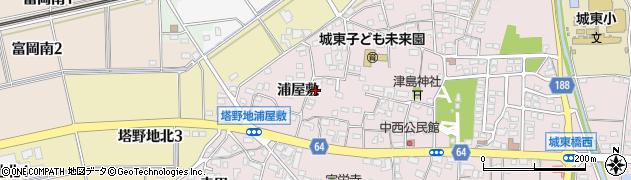 愛知県犬山市塔野地(浦屋敷)周辺の地図