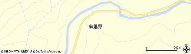 鳥取県若桜町(八頭郡)来見野周辺の地図