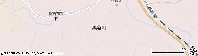 京都府綾部市黒谷町周辺の地図