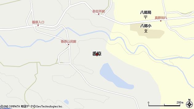 〒689-4104 鳥取県西伯郡伯耆町番原の地図