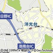 神奈川県横浜市磯子区洋光台3丁目1-36