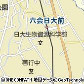 日本大学生物資源科学部博物館
