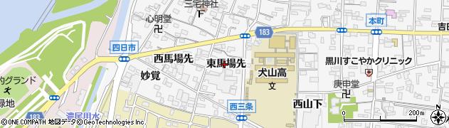 愛知県犬山市犬山(東馬場先)周辺の地図