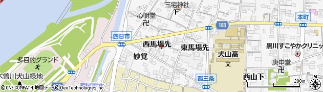 愛知県犬山市犬山(西馬場先)周辺の地図