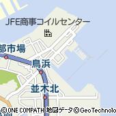 神奈川県横浜市金沢区白帆5-2