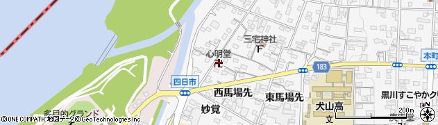 愛知県犬山市犬山(四日市)周辺の地図