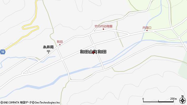 〒669-5235 兵庫県朝来市和田山町和田の地図