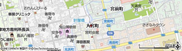 滋賀県長浜市大宮町周辺の地図