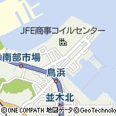 磯子トランスシステム株式会社
