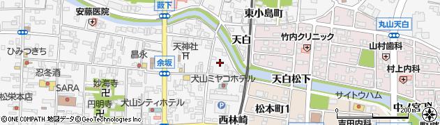 愛知県犬山市犬山(東余坂)周辺の地図