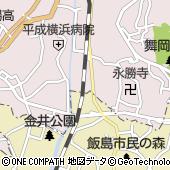 神奈川県横浜市戸塚区下倉田町18-1