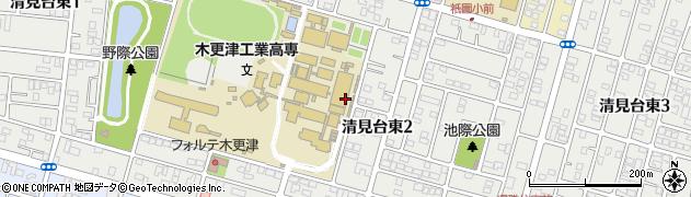 千葉県木更津市清見台東周辺の地図