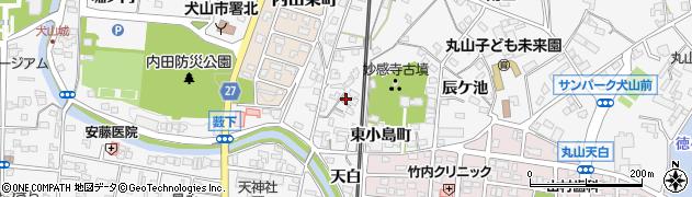愛知県犬山市犬山(天王坂)周辺の地図