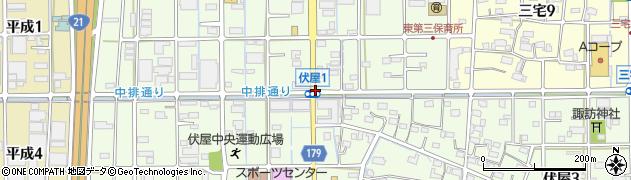 伏屋1周辺の地図