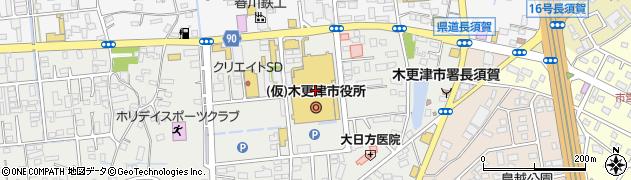 千葉県木更津市の地図 住所一覧検索|地図マピオン