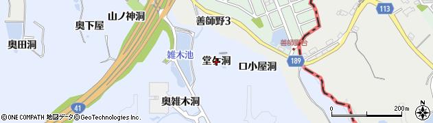 愛知県犬山市善師野(堂ケ洞)周辺の地図