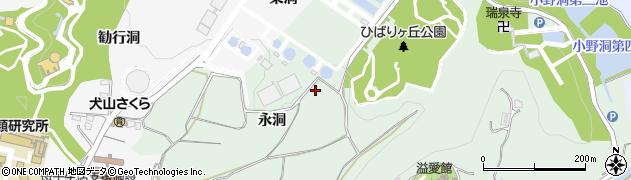 愛知県犬山市富岡(永洞)周辺の地図
