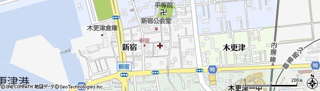 千葉県木更津市新宿周辺の地図