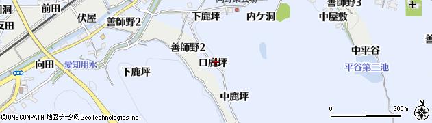 愛知県犬山市善師野(口鹿坪)周辺の地図