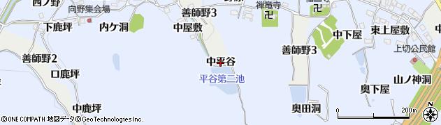 愛知県犬山市善師野(中平谷)周辺の地図