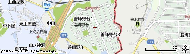 愛知県犬山市善師野台周辺の地図