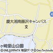慶應義塾大学 湘南藤沢キャンパス