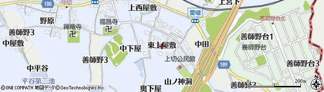 愛知県犬山市善師野(東上屋敷)周辺の地図