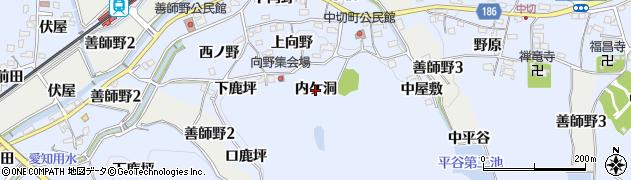 愛知県犬山市善師野(内ケ洞)周辺の地図