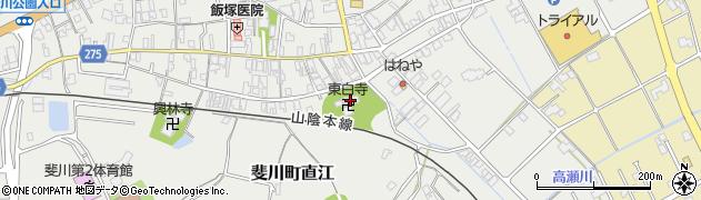 東白寺周辺の地図