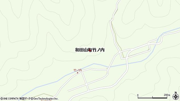 〒669-5237 兵庫県朝来市和田山町竹ノ内の地図