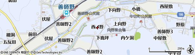 愛知県犬山市善師野(西ノ野)周辺の地図