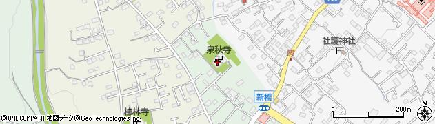 泉秋寺周辺の地図