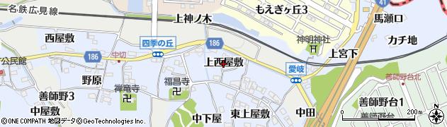 愛知県犬山市善師野(上西屋敷)周辺の地図