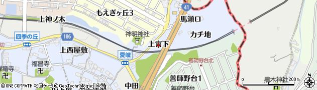 愛知県犬山市善師野(上宮下)周辺の地図