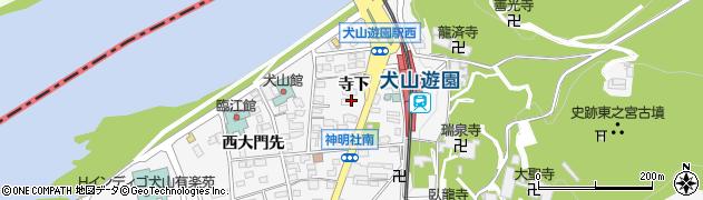 愛知県犬山市犬山(寺下)周辺の地図