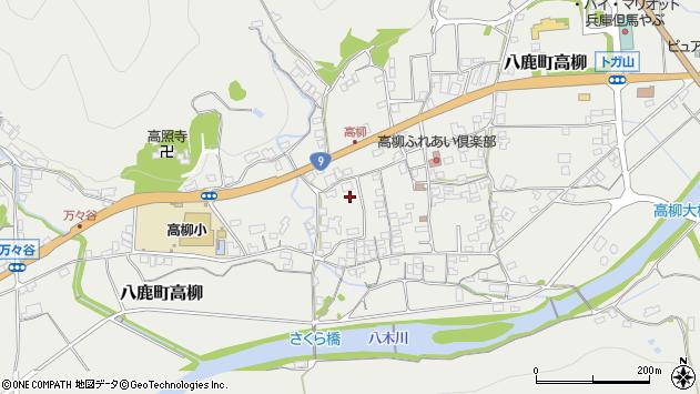 〒667-0043 兵庫県養父市八鹿町高柳の地図