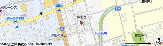 滋賀県長浜市川崎町周辺の地図