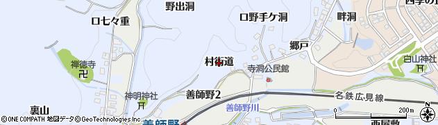 愛知県犬山市善師野(村街道)周辺の地図
