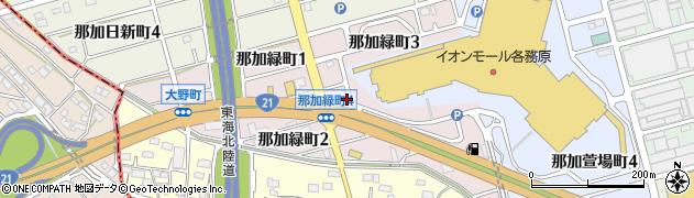 岐阜県各務原市那加緑町周辺の地図