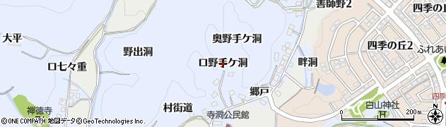 愛知県犬山市善師野(口野手ケ洞)周辺の地図