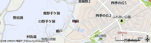 愛知県犬山市善師野(畔洞)周辺の地図