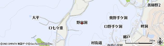 愛知県犬山市善師野(野出洞)周辺の地図
