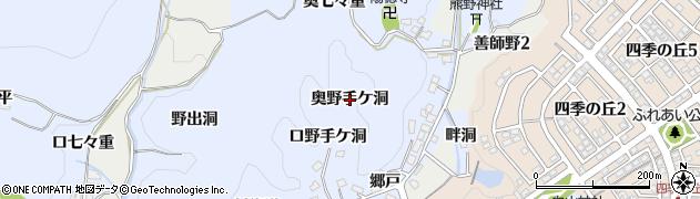 愛知県犬山市善師野(奥野手ケ洞)周辺の地図