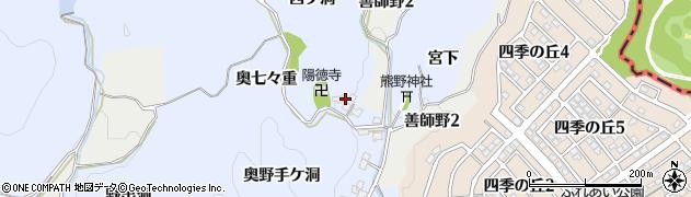 愛知県犬山市善師野(下ノ奥)周辺の地図