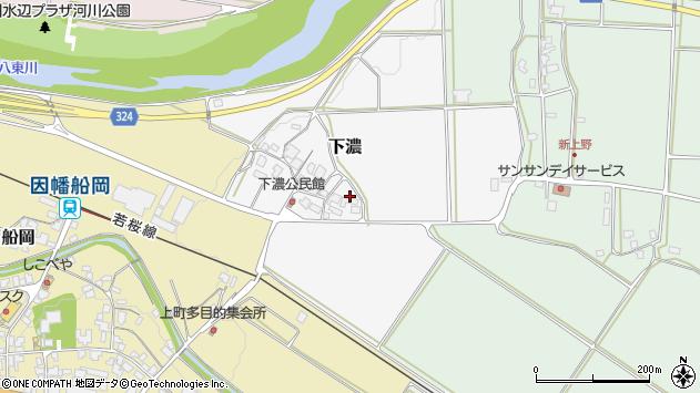 〒680-0472 鳥取県八頭郡八頭町下濃の地図