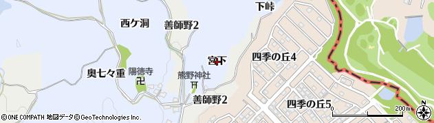 愛知県犬山市善師野(宮下)周辺の地図
