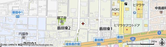 岐阜県岐阜市薮田東周辺の地図
